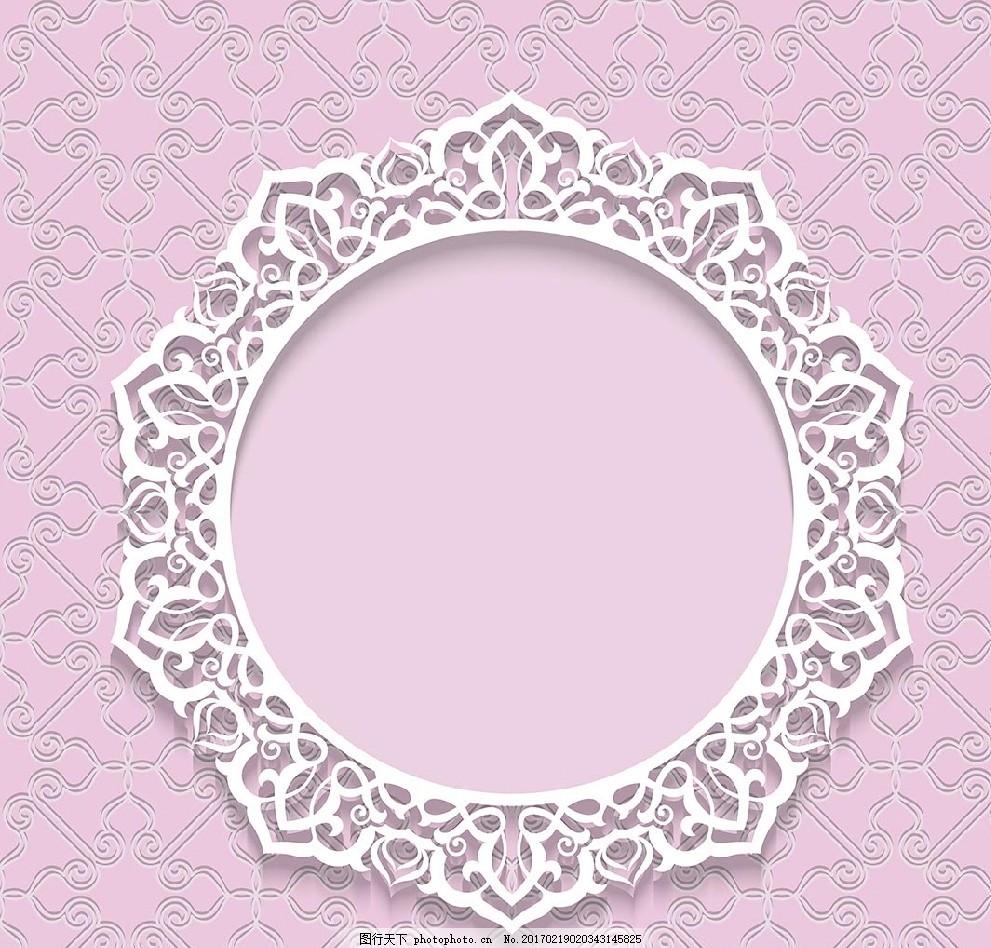 边线 欧式边框 花纹底纹 中式底纹 婚礼logo 婚庆素材 欧式底纹 制度