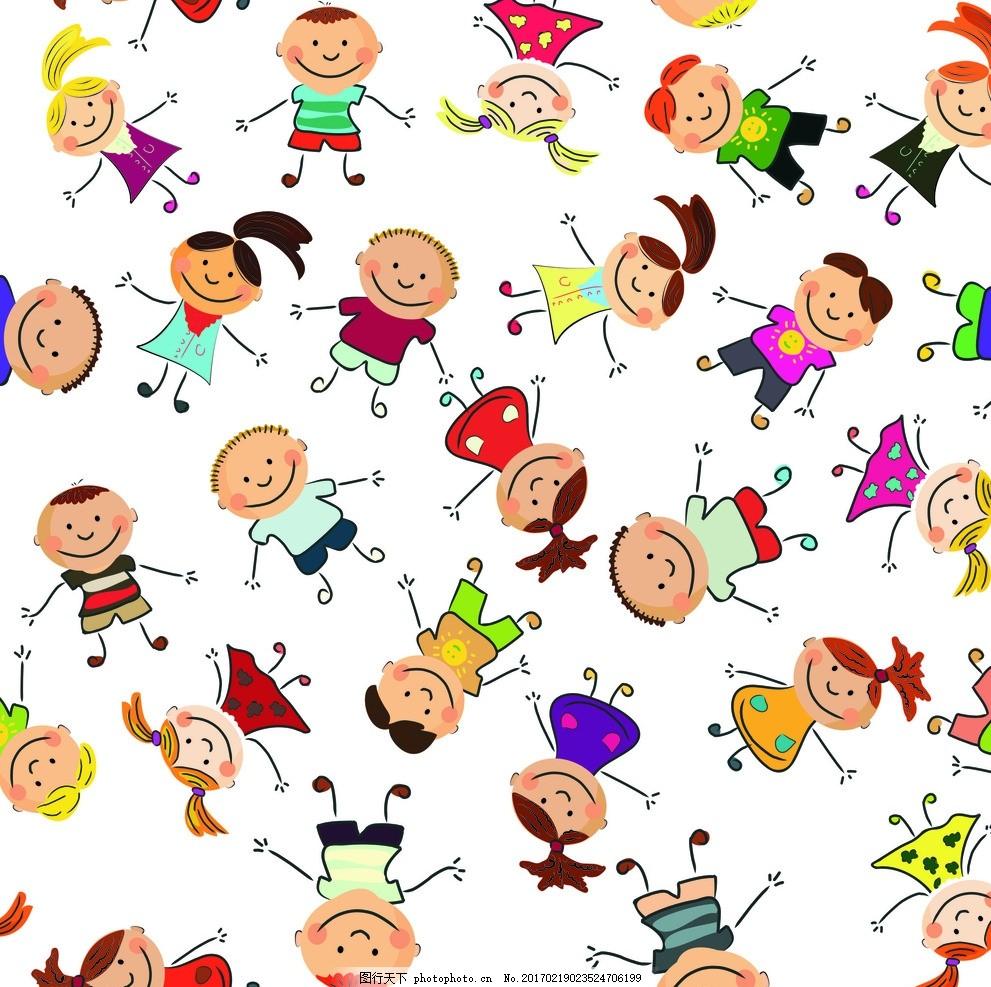 线条娃娃 卡通线条娃娃 可爱 手绘 矢量儿童 拉手小娃娃