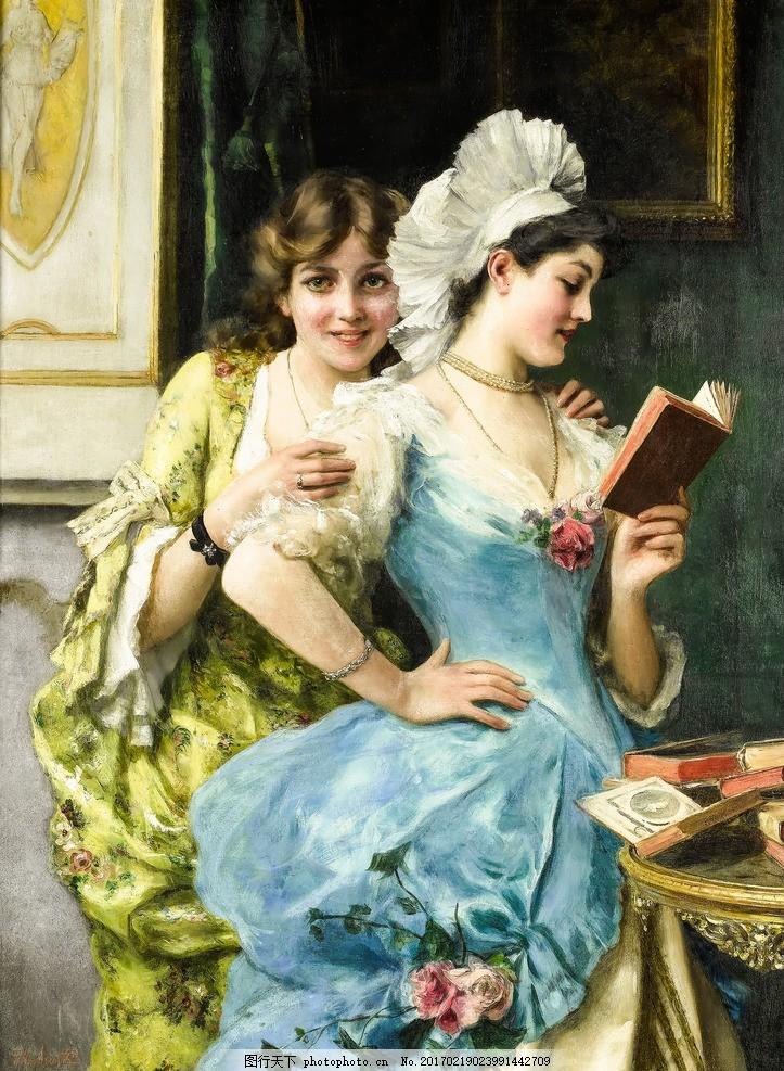 复古装饰画 宫廷人物油画 欧式人物油画 古典油画 宫廷贵族生活