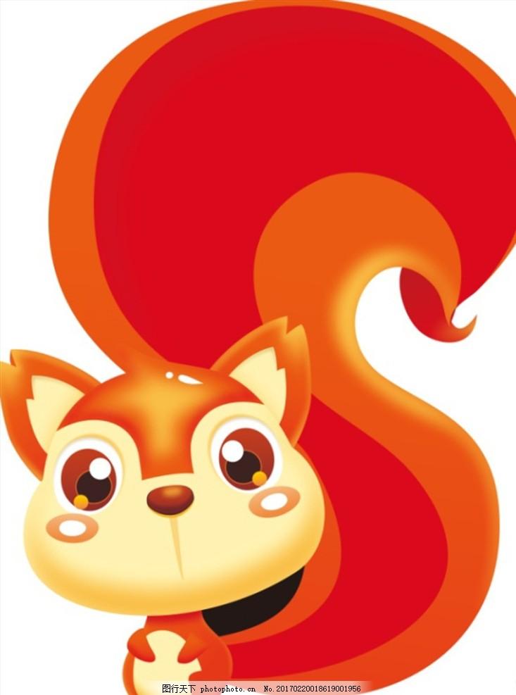 卡通动物松鼠
