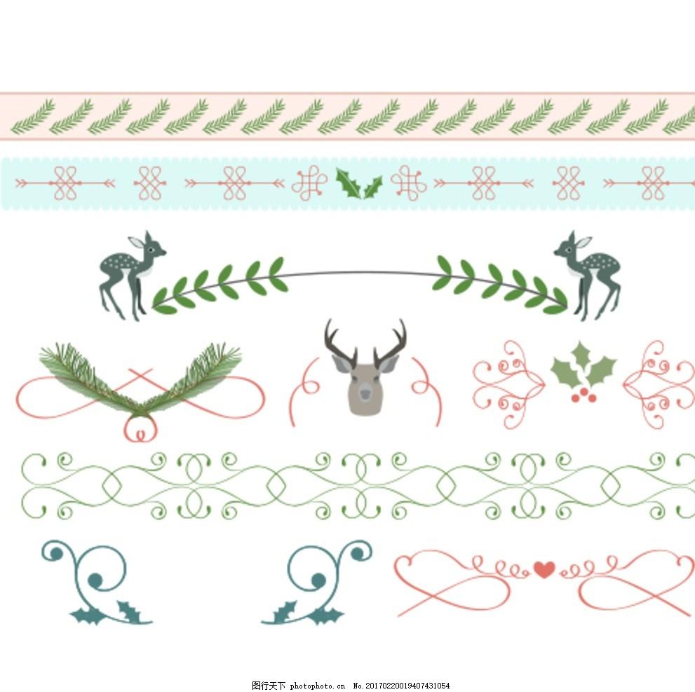 小鹿分割线 分割线 欧式分割线 分割线装饰 小鹿标题边框 底纹 设计