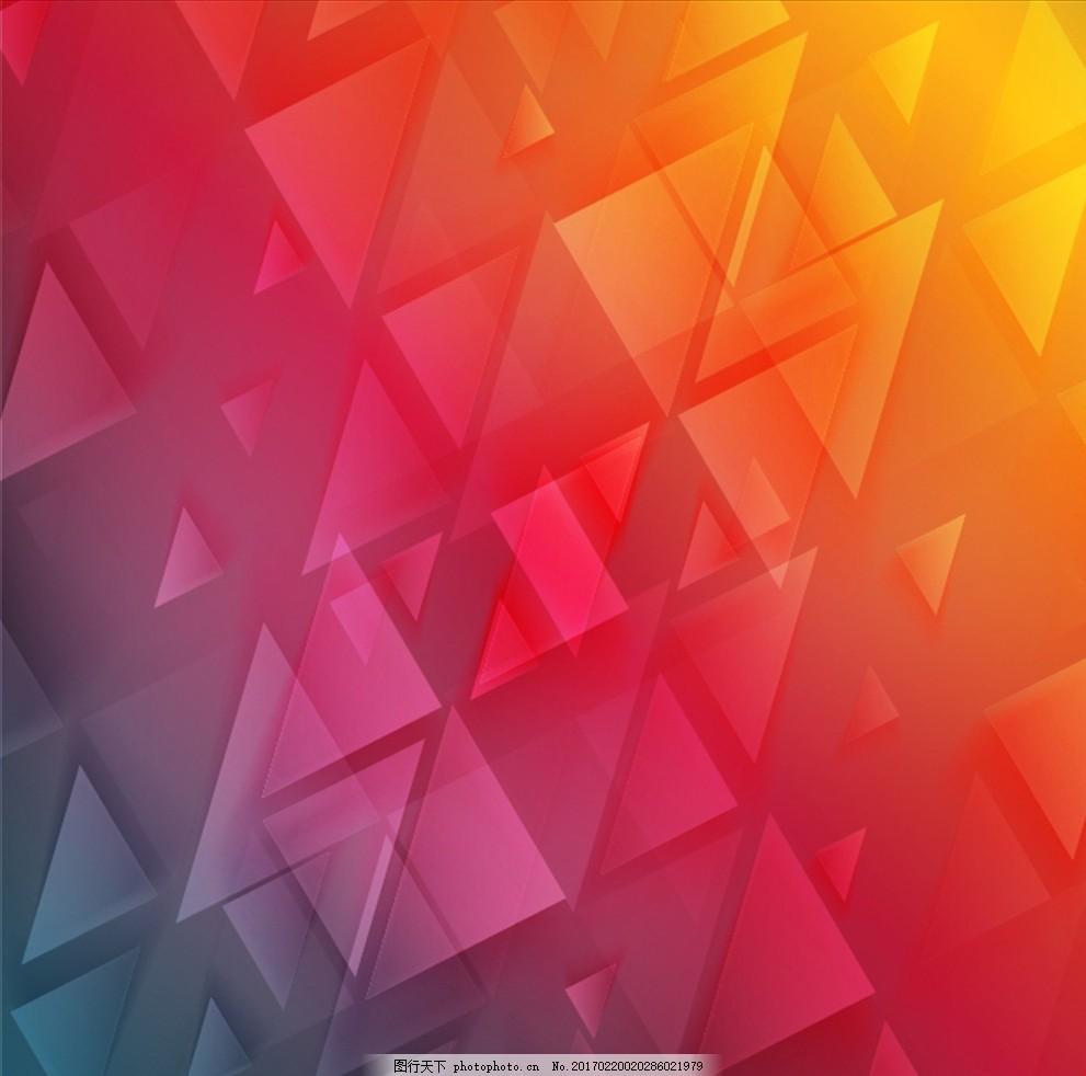 几何三角图形背景