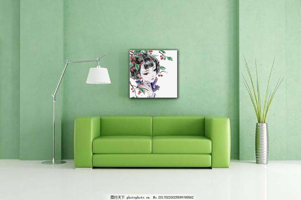室内装饰画 现代 手绘 青年公寓 概念 清新