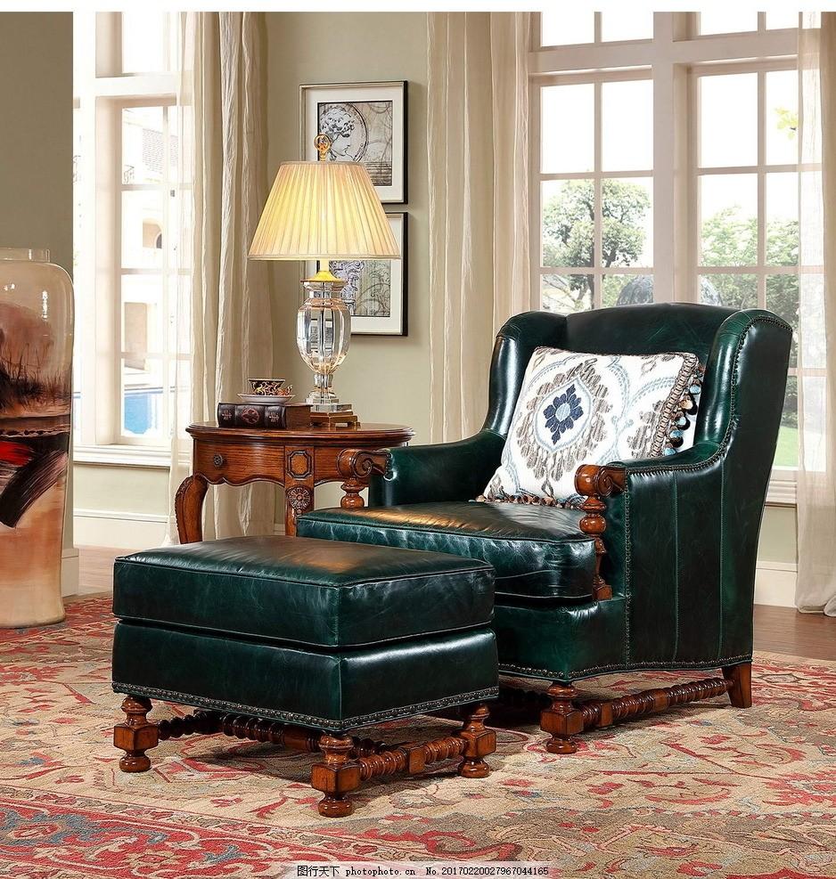 欧式家具 客厅 地板 沙发 地毯 墙纸 摄影 生活百科 家居生活