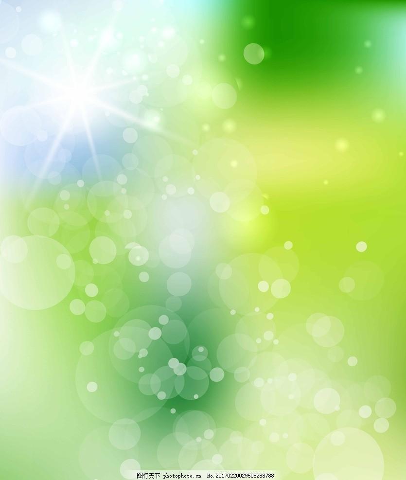 绿色梦幻背景 唯美花朵背景 梦幻花朵 时尚花朵 手绘 时尚背景