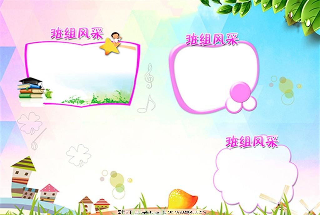 ppt 背景 背景图片 边框 模板 设计 素材 相框 1024_687