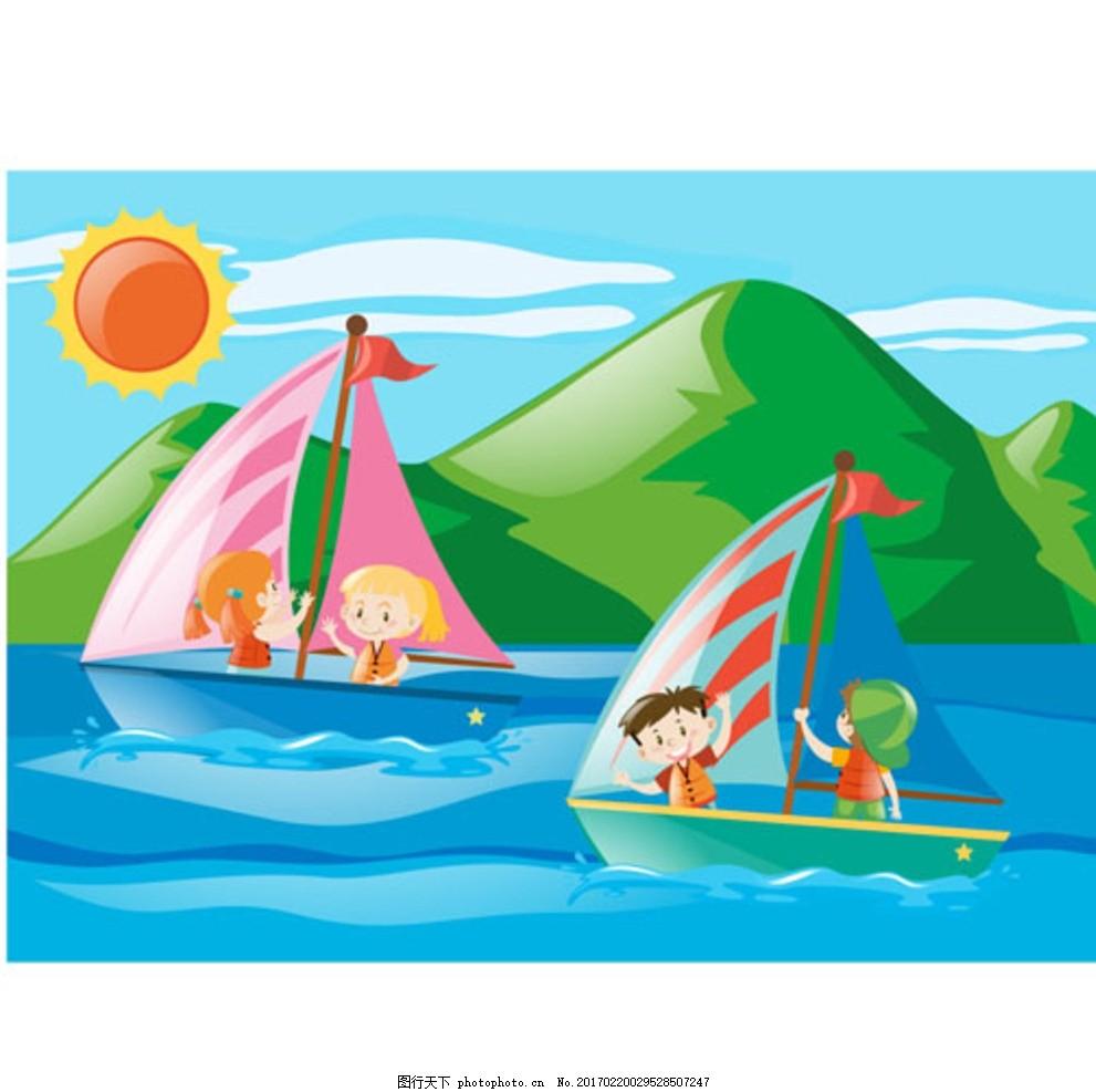 卡通儿童节比赛帆船的孩子 宝宝 宝贝 婴儿 儿童 孩子 幼儿园 小学生
