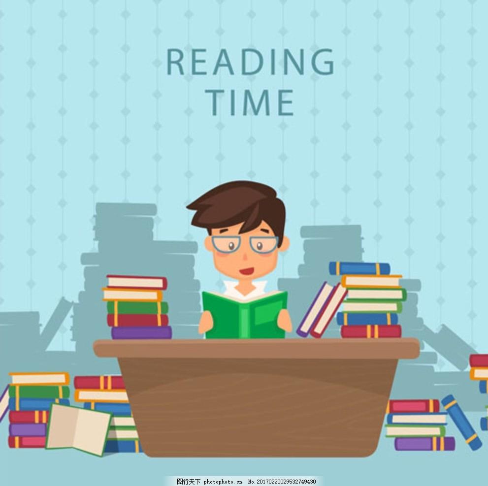 卡通儿童节看书的男孩子 宝宝 宝贝 婴儿 幼儿园 小学生 中学生
