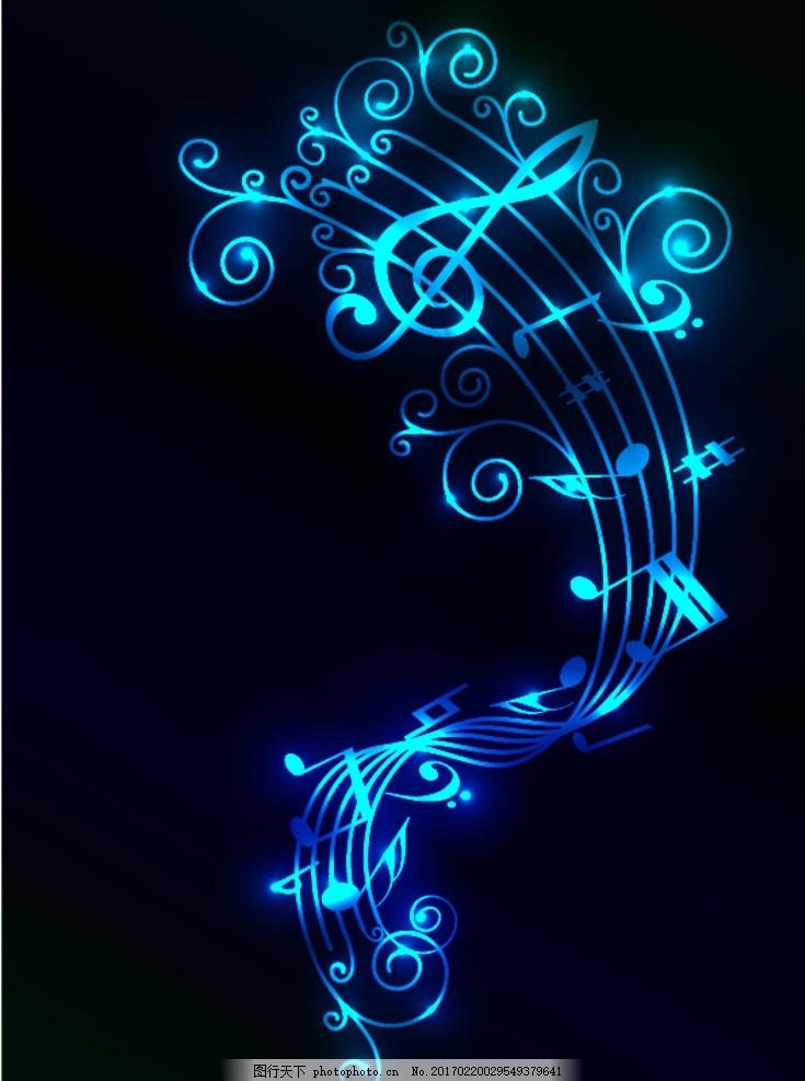 音乐符号 音标素材 艺术音符标志 创意素材 五线谱 跃动的音符 炫彩音