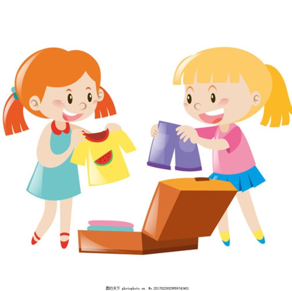 卡通儿童节整理衣服的女孩