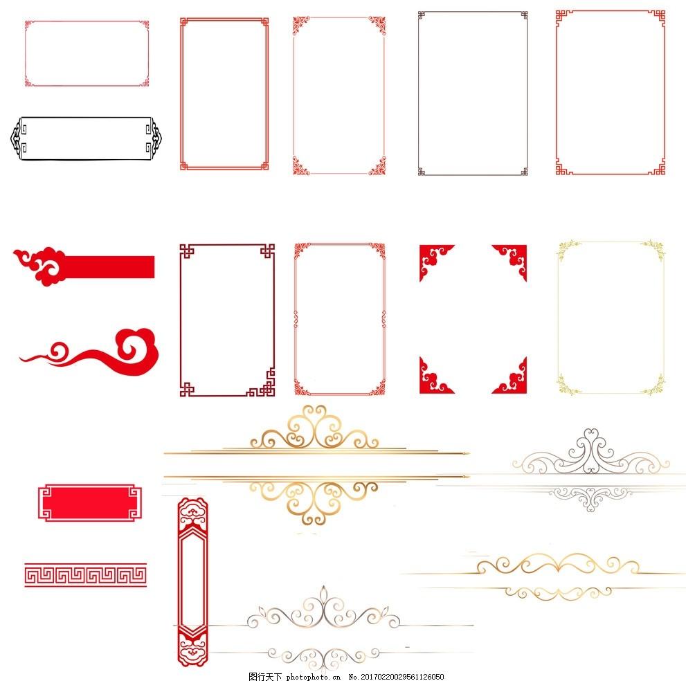 新年红色边框 花纹 快乐 矢量 过年边框 红色边框素材