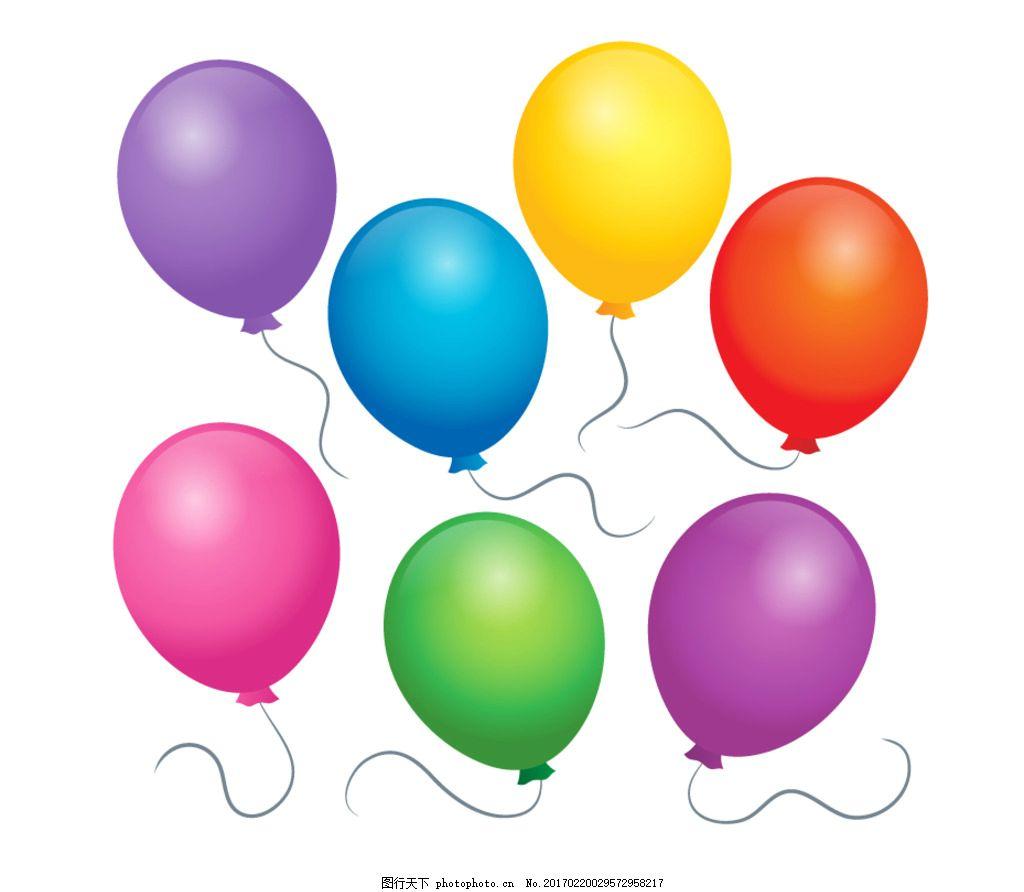 卡通素材 可爱 素材 手绘素材 儿童素材 浪漫 梦幻 浪漫气球 唯美