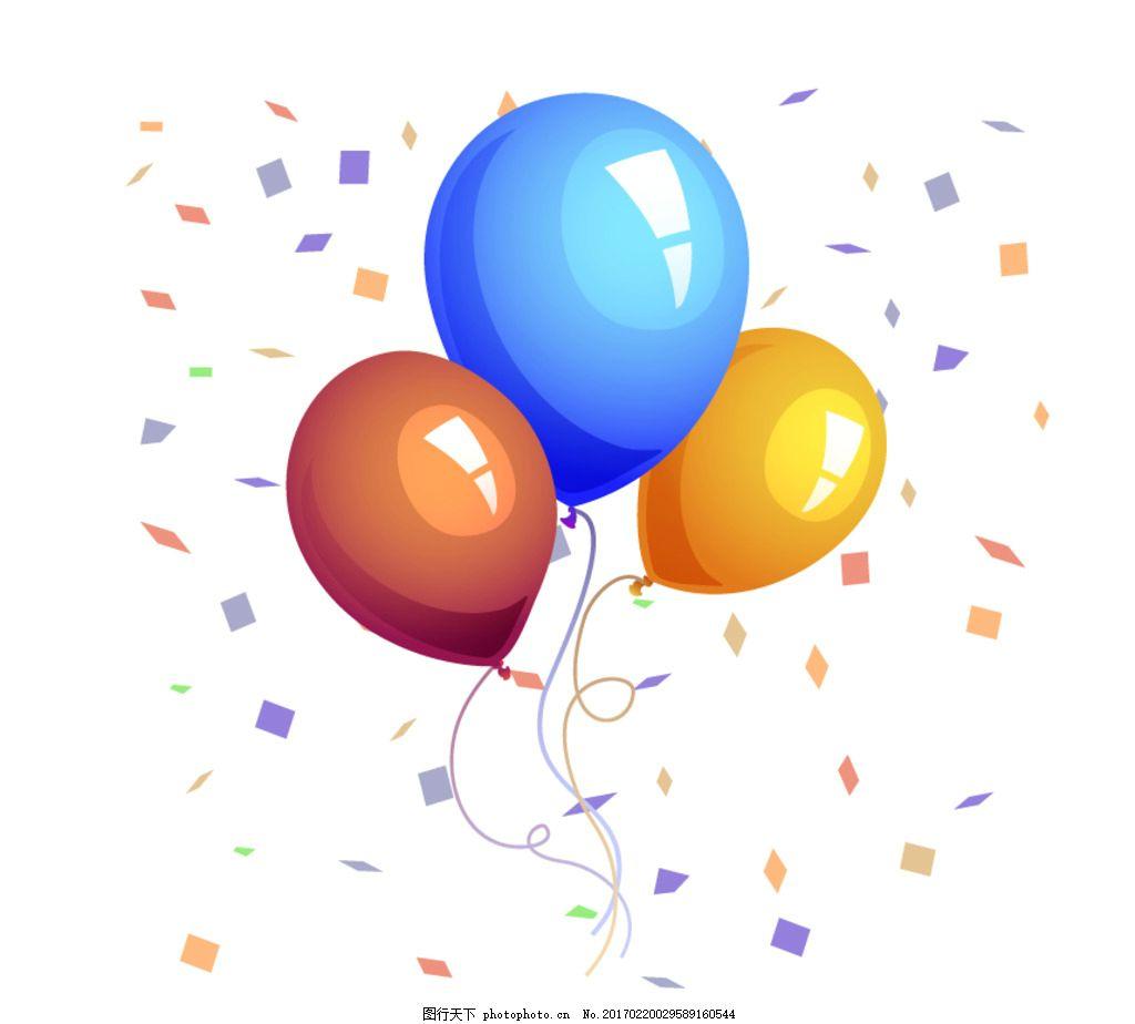 节日气球 卡通素材 可爱 手绘素材 儿童素材 浪漫 梦幻 浪漫气球