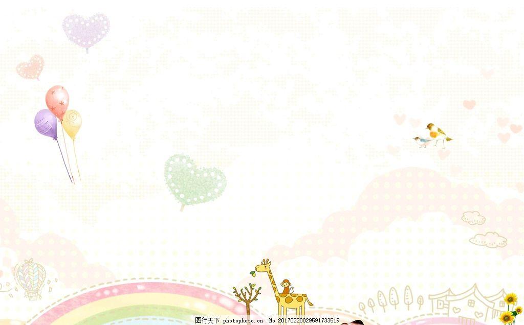 卡通背景 清新 春天风景插画 手绘插画 绿色背景 儿童背景 唯美背景 韩国背景 儿童海报 素材 卡通素材 蓝天白云 韩国卡通背景 卡通背景展板 卡通 校园展板 儿童乐园 卡通插画 幼儿园背景 卡通儿童背景 卡通底图 幼儿园海报 幼儿园广告 个人小档案 卡通封面 热气球 树叶 太阳 气球 城堡 设计 广告设计 广告设计 300DPI PSD