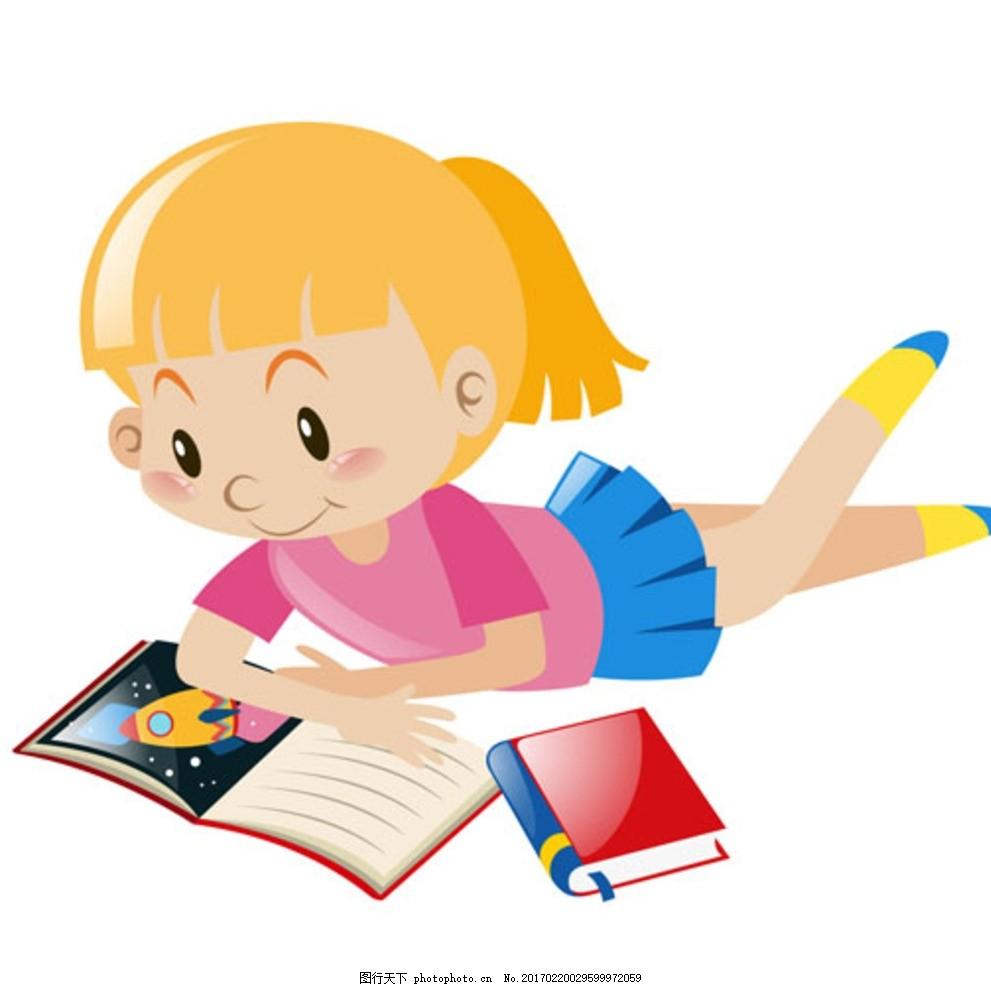 卡通儿童节看书的孩子 宝宝 宝贝 婴儿 儿童 孩子 幼儿园 小学生 中学