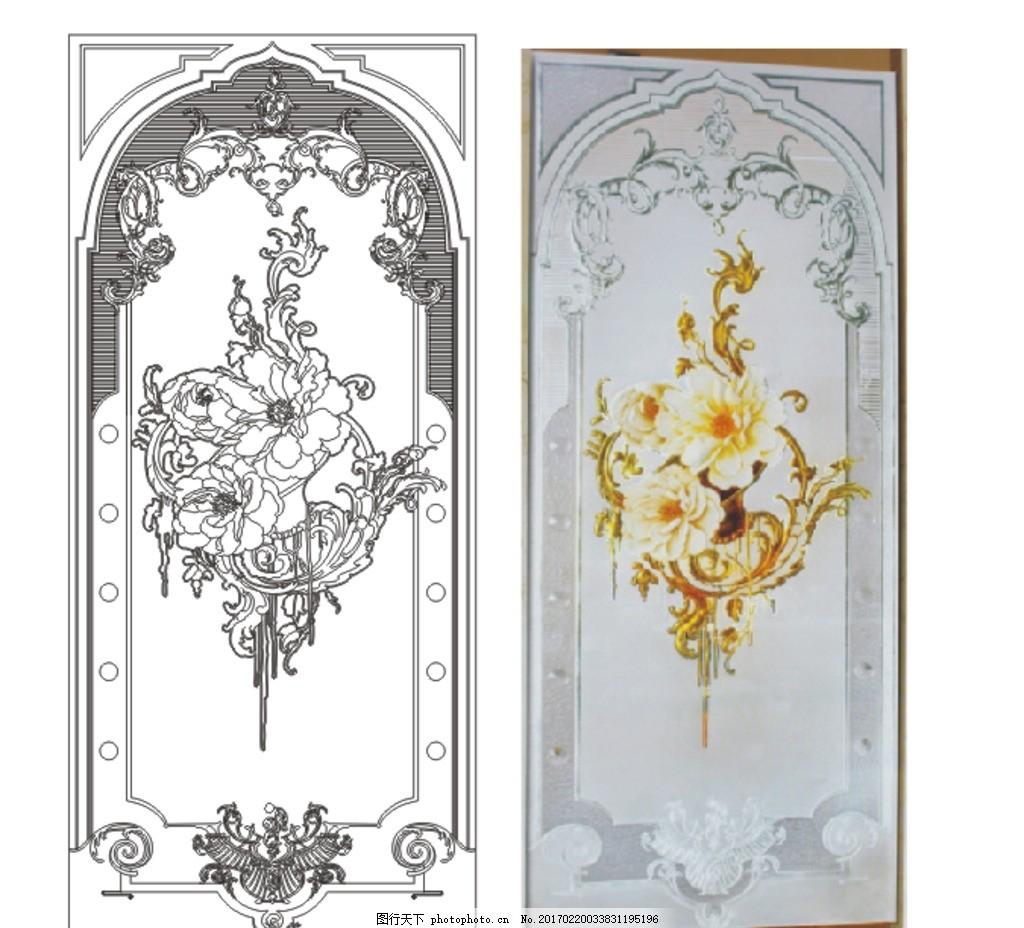 欧式牡丹 艺术玻璃