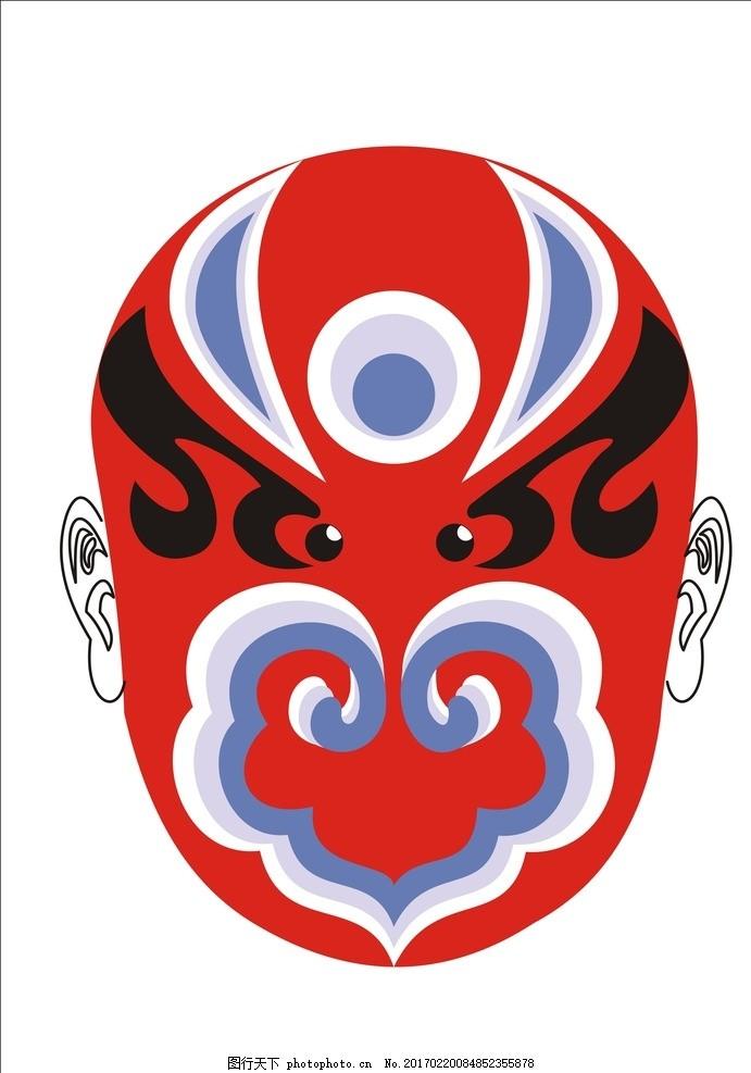 脸谱 中国元素 中国风 京剧 古典 京剧变脸 国粹 花脸 面具图片