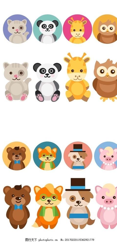 可爱动物头像 动物头像 卡通 动物 卡通动物 设计 动漫动画 动漫人物