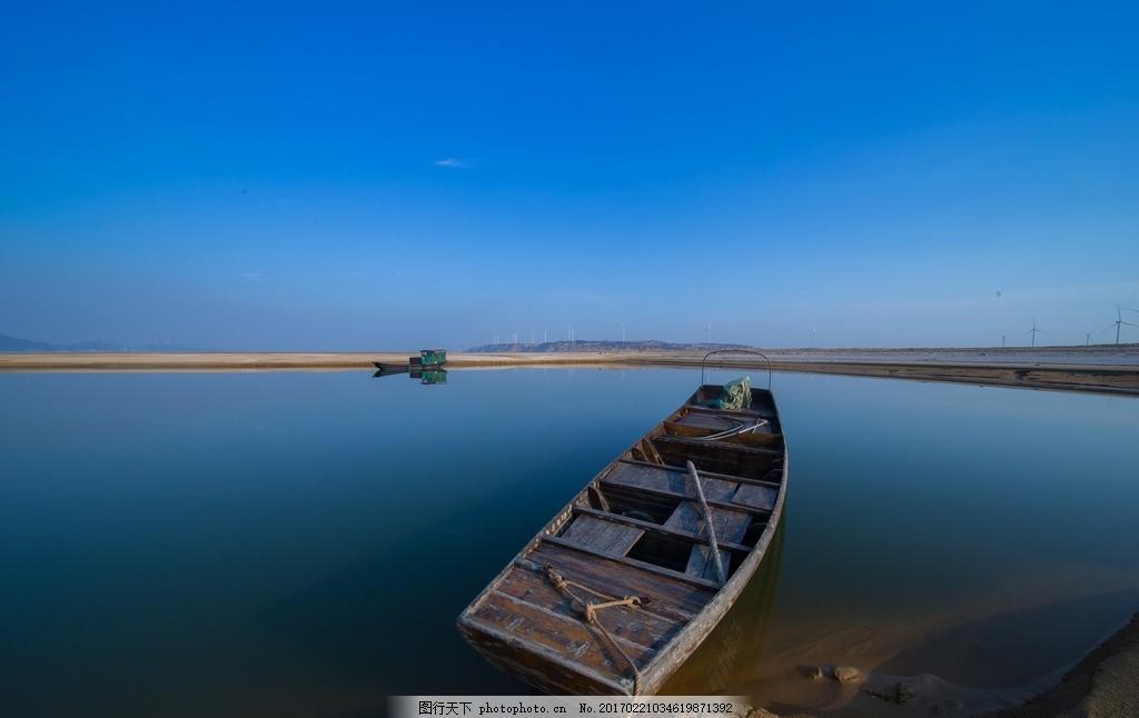 湖边小船 风景 冬季 湖泊 天空 景色 摄影 自然风景 湖畔 湖畔美景