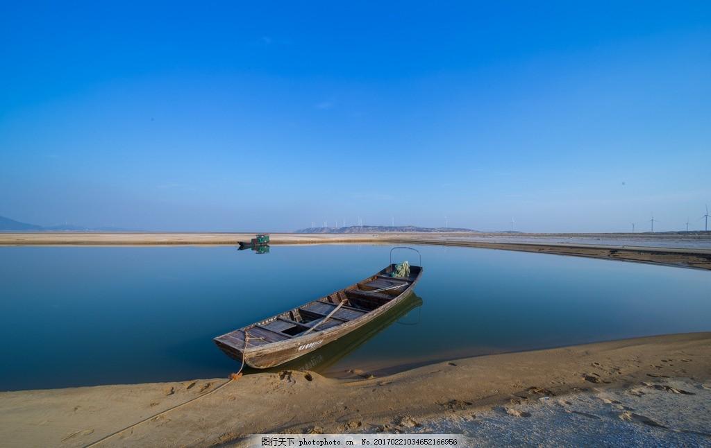 鄱阳湖 风景 冬季 湖泊 天空 景色 摄影 自然风景 湖畔 湖畔美景
