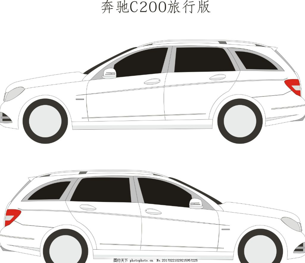 奔驰c200 旅行版 车身广告 车贴 线图 设计元素 设计 广告设计 招贴