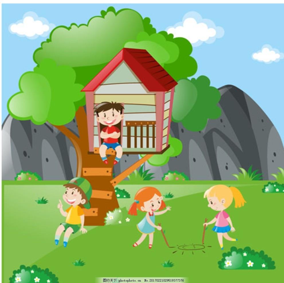 卡通儿童节树屋下玩耍的孩子 宝宝 宝贝 婴儿 幼儿园 小学生 中学生