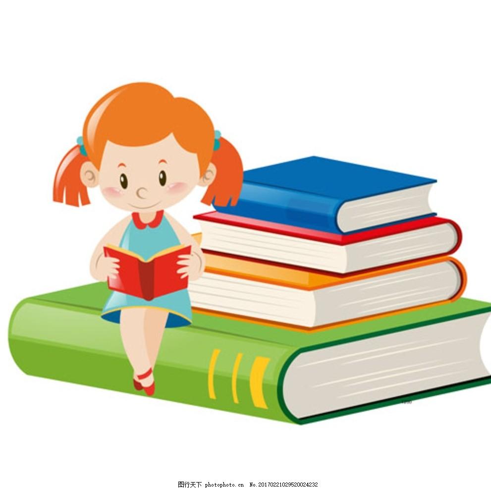 卡通儿童节快乐看书的女孩