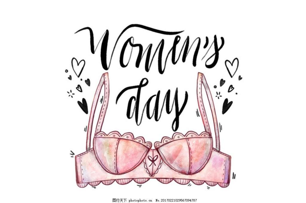 三八妇女节手绘水彩胸罩,女人节 约惠妇女节 美女 节