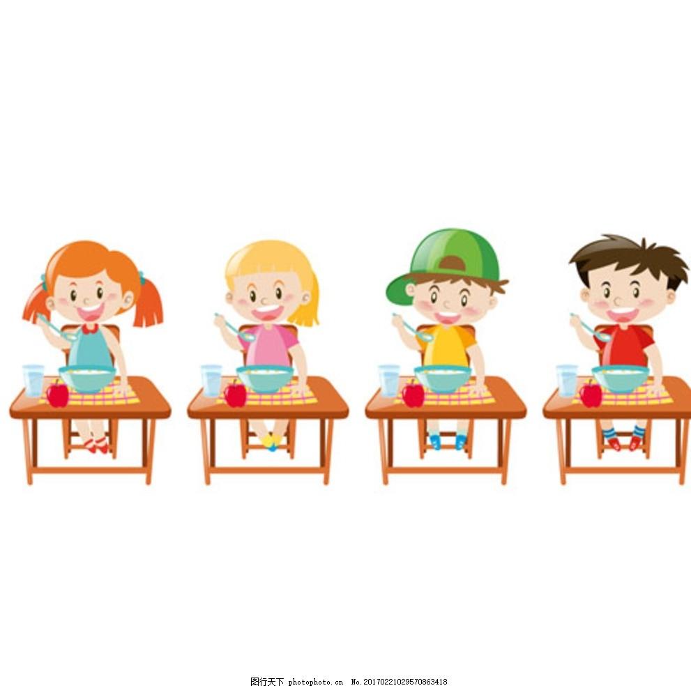 卡通儿童节快乐吃饭的孩子 宝宝 宝贝 婴儿 幼儿园 小学生 中学生图片