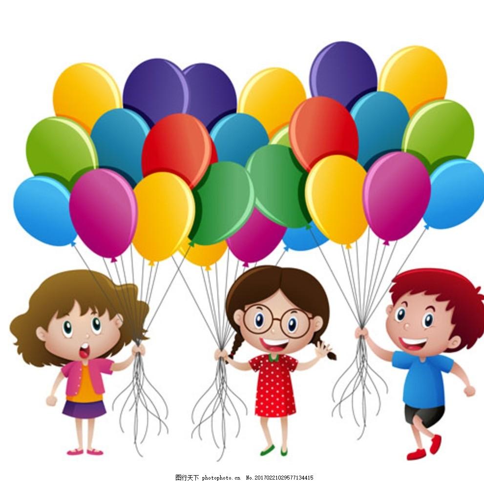 卡通儿童节拿气球的孩子