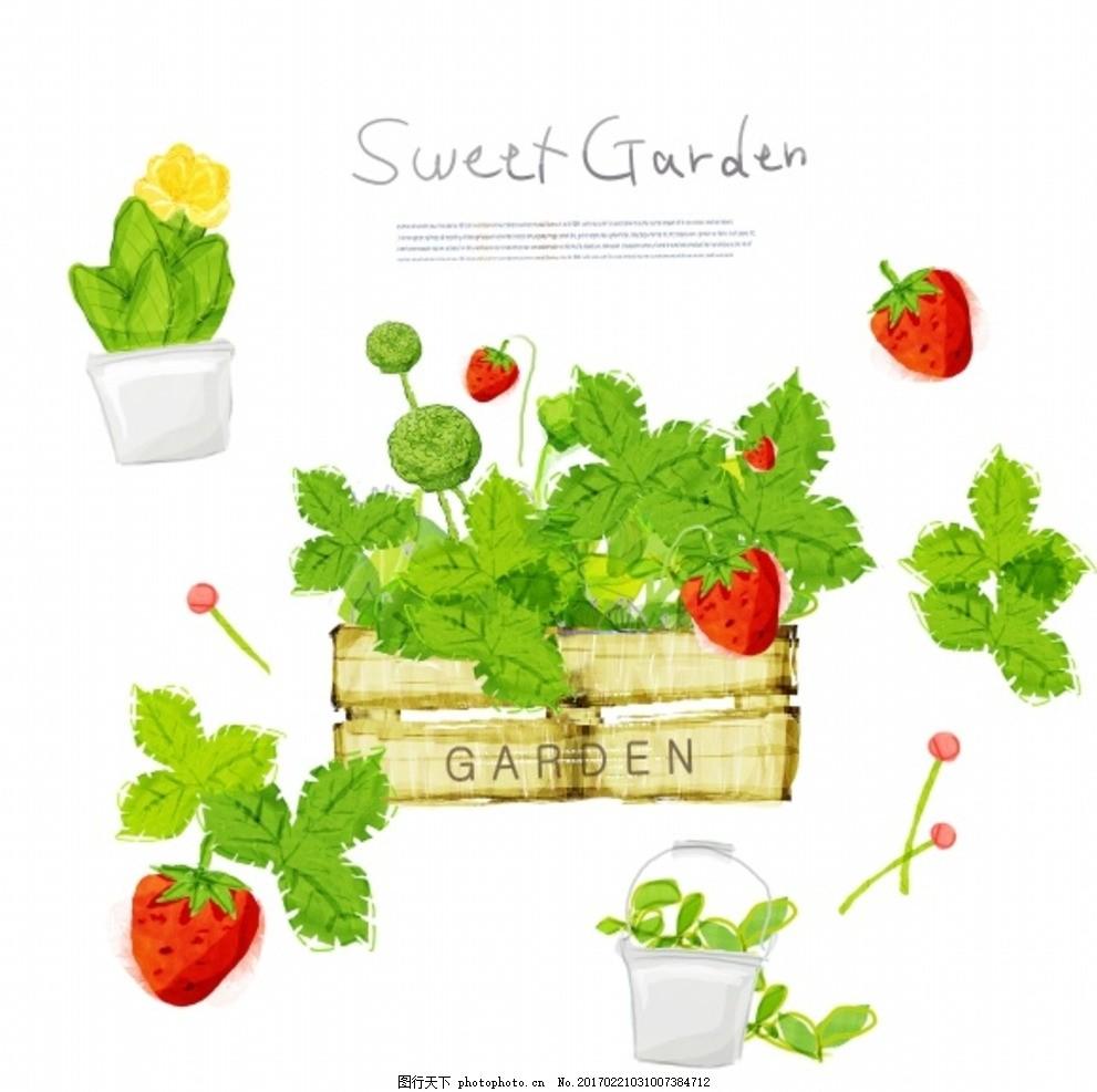 草莓 水彩画 绿色 唯美 小清新