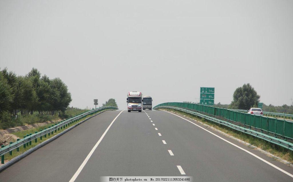 汽车 公路 柏油路 桥架路 路面 摄影 摄影 生活百科 生活素材 72dpi