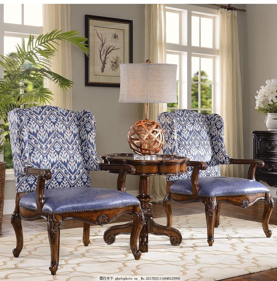 欧式家具 沙发 装修 装饰 装潢 家装 家庭装修 客厅 客厅装修