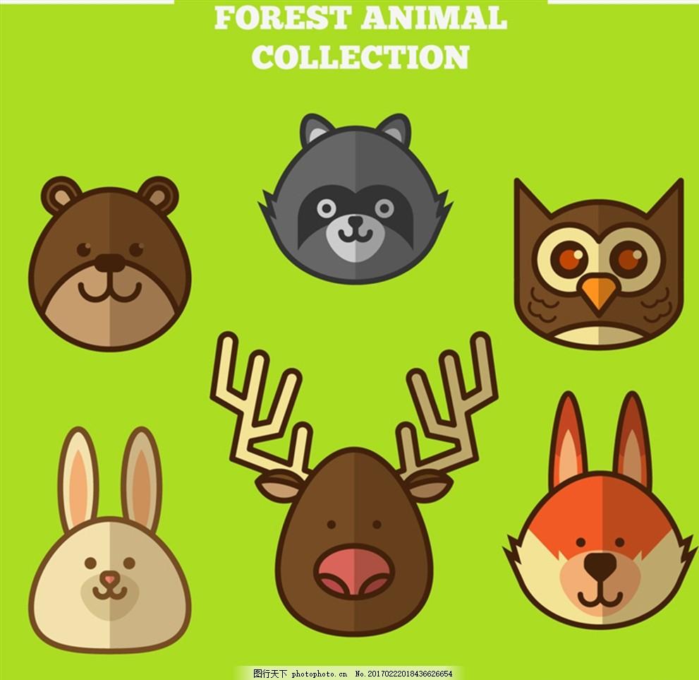 6款可爱森林动物头像矢量素材 熊 扁平化 狐狸 兔子 猫头鹰 浣熊