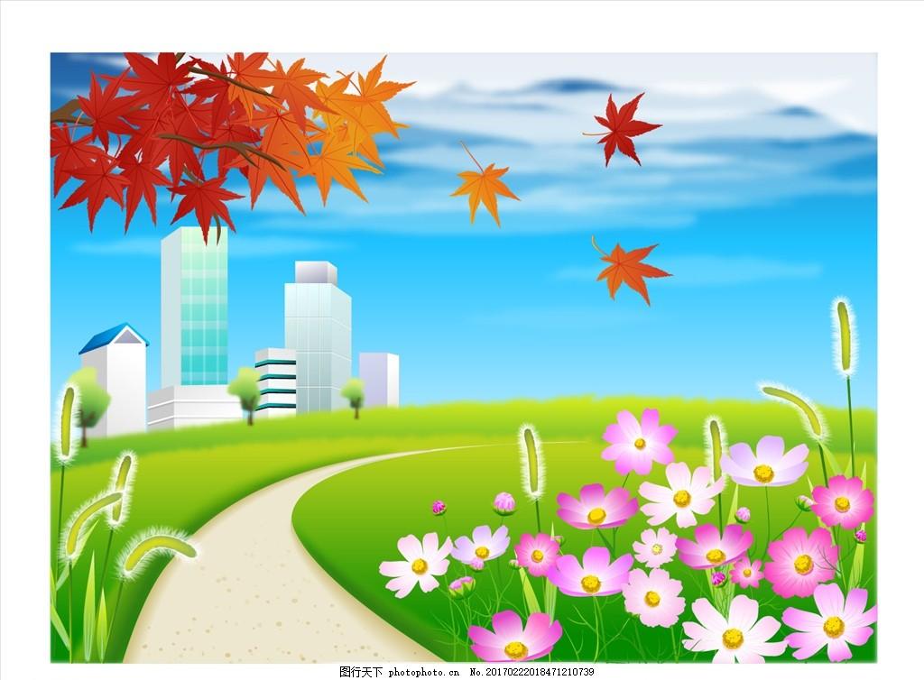 春天风景 可爱田野 绿色背景 春天插画 秋韵 动漫素材 韩式背景