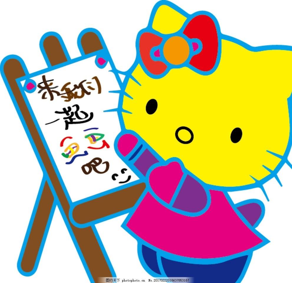 猫老师 hellokitty 猫老师 hellokitty 猫咪画画 可爱 猫咪 小猫 设计