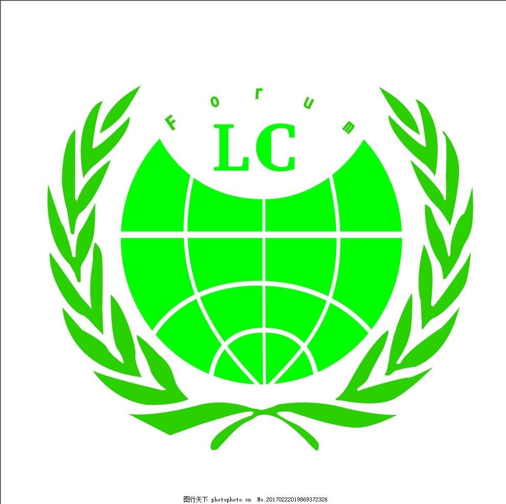 绿色环保 绿色 环保 lg 树叶 地球 设计 标志图标 公共标识标志 cdr