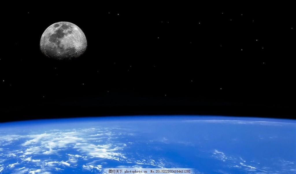 地球月亮 星空桌面 电脑桌面 电脑壁纸 梦幻星空 梦幻背景 唯美背景
