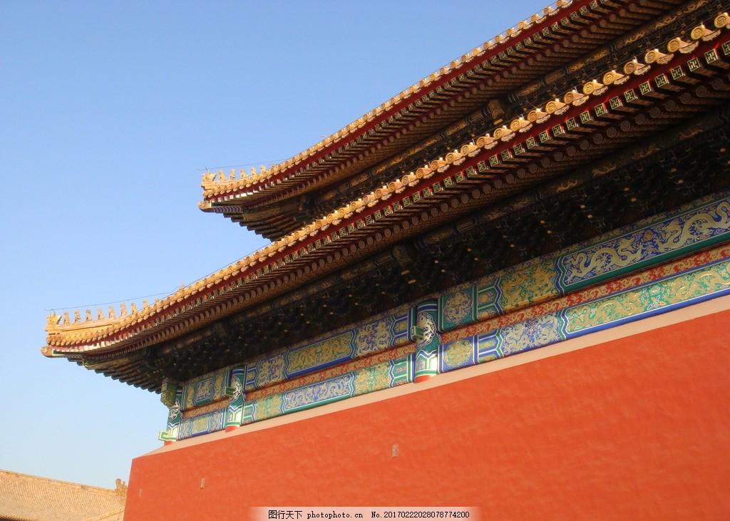 故宫 北京 摄影 建筑 古建 古建屋檐 摄影      摄影 建筑园林 建筑
