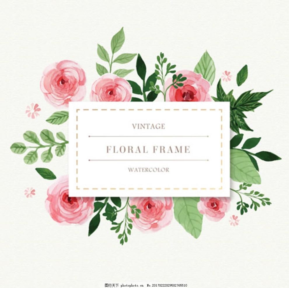 手绘水粉春季花卉框架