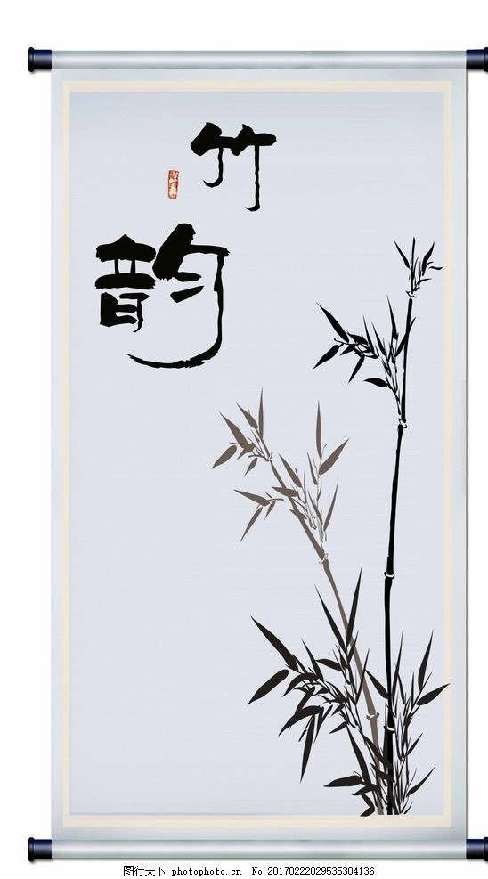 移门图案 竹子剪影 剪纸 传统 矢量 重阳 剪影 清明节素材 黑白竹子