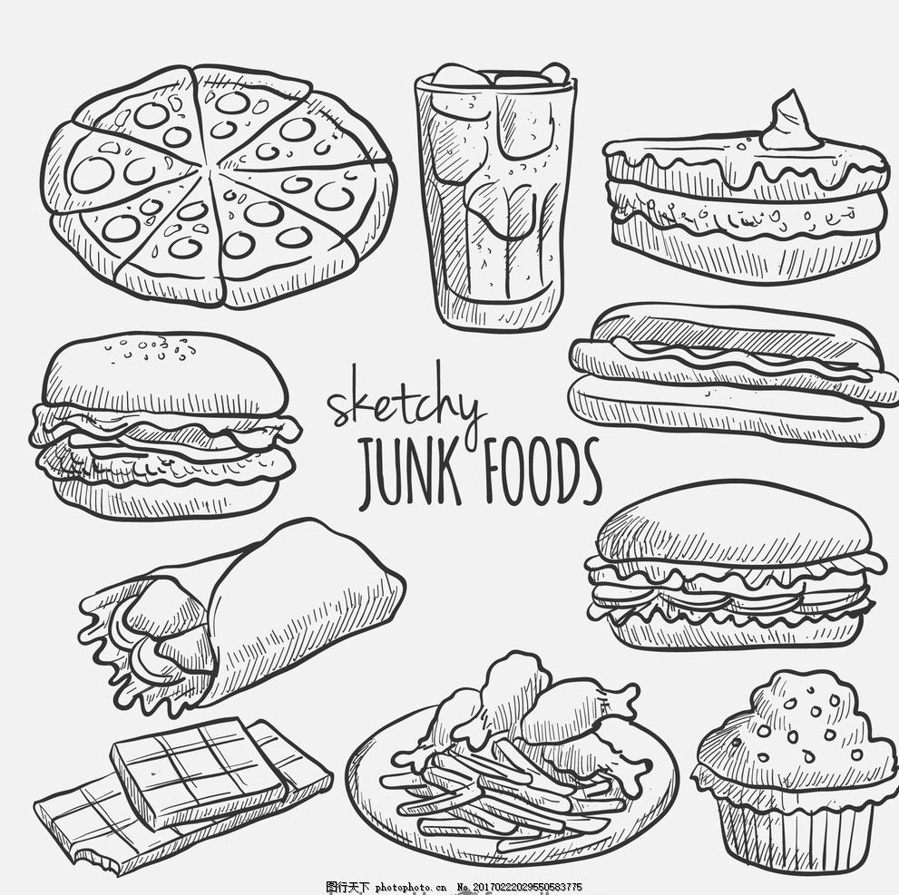 汉堡 美食 食物 手绘美食 披萨 饺子 洋葱 西红柿 中餐 午餐