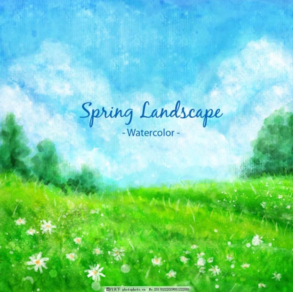 手绘水彩春天绿色的风景