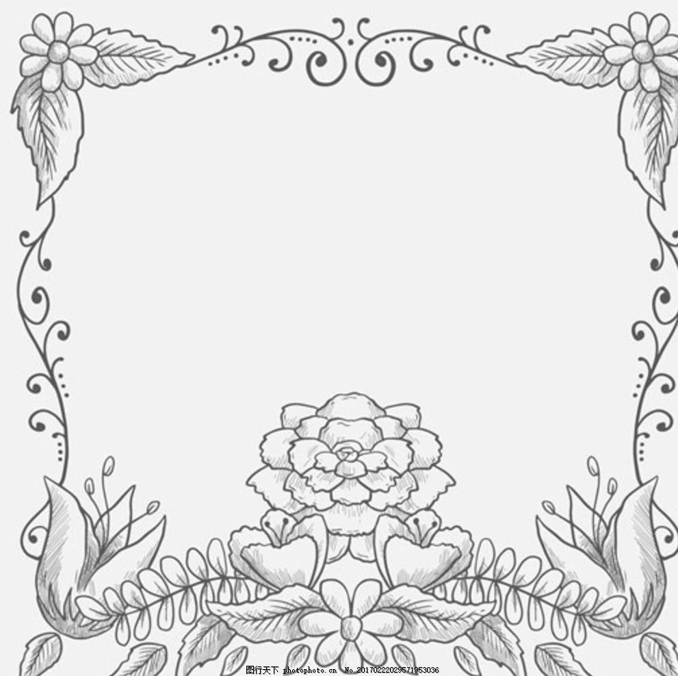 手绘素描花卉框架