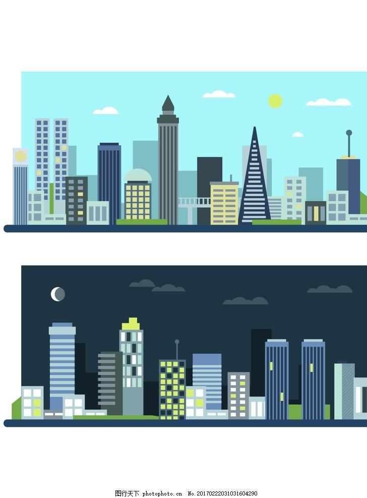 手绘城市高楼剪影