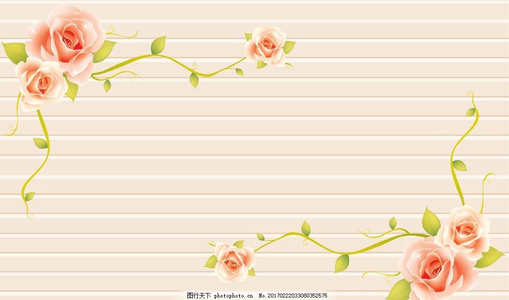 梦幻唯美玫瑰花朵横条背景墙 精美花朵 欧式花朵 花边花纹 手绘花朵