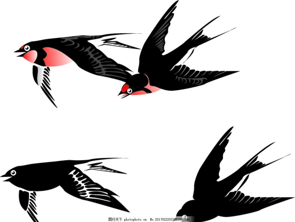 燕子 动物 飞鸟 黑色 图案 卡通 图片素材