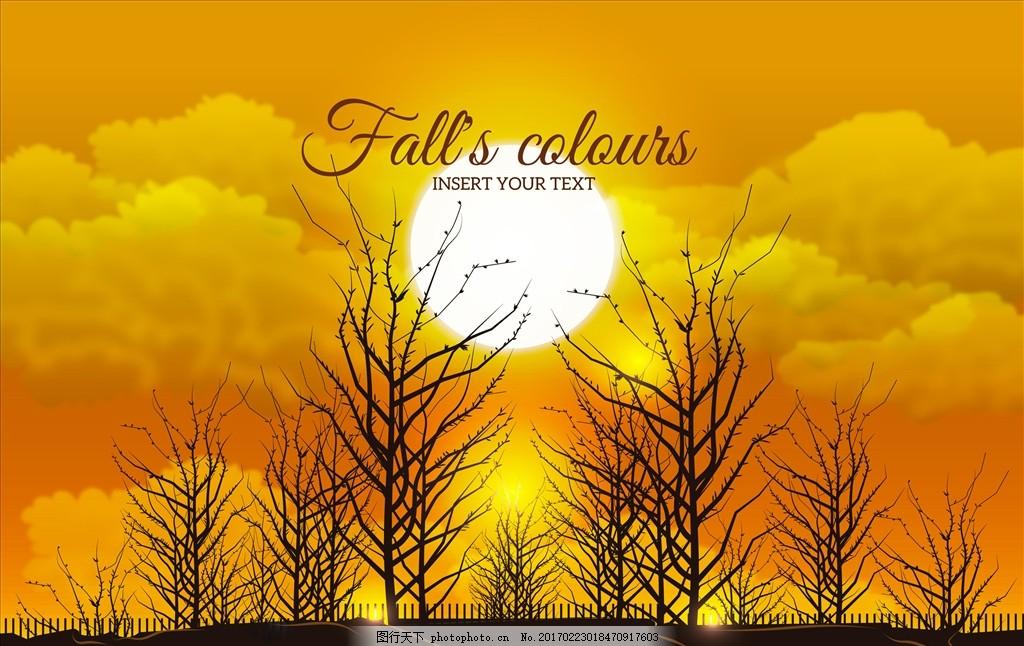 枯木漫画 山野 树 草地 秋天风景 泥土 秋天插画 丰收的季节 动漫素材
