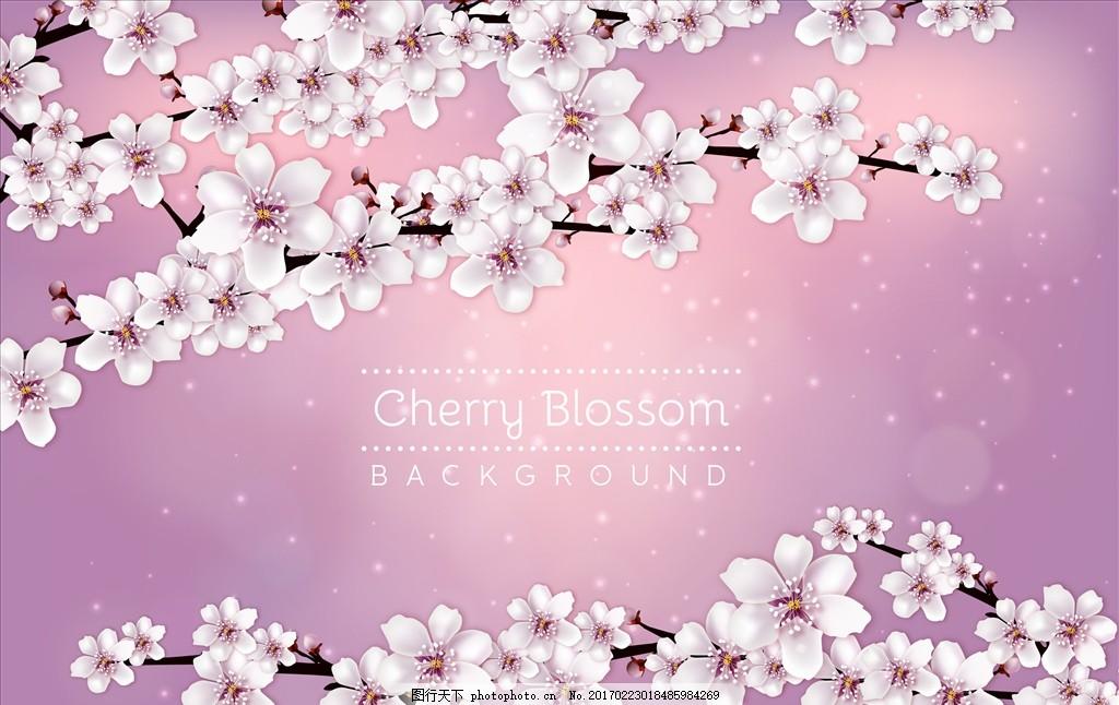 盛开的樱花 日本樱花 樱花浪漫 三月樱花 设计 动漫动画 风景漫画 ai