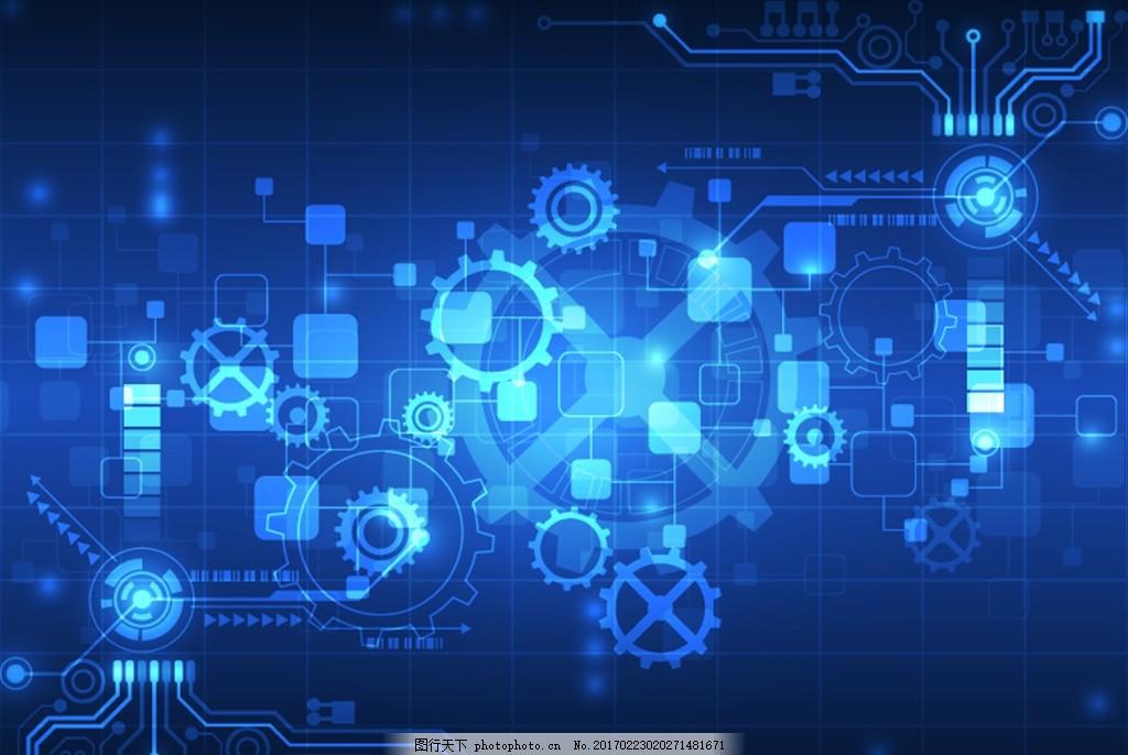 蓝色时尚科技齿轮背景矢量素材 背景 科技 齿轮 电路 科技背景 设计